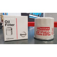 Genuine Nissan Oil Filter - Silvia S15 S14A 200SX 350Z 370Z V35 V36 Z445
