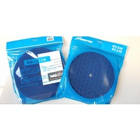Simota Power Flow Reloaded Filter Sponge Blue 200MM HKS